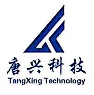 西安唐兴电气科技有限公司 最新采购和商业信息