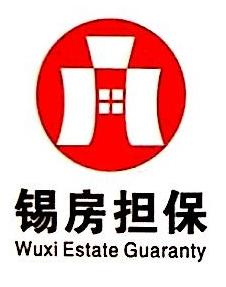无锡市住房置业担保有限公司江阴分公司 最新采购和商业信息