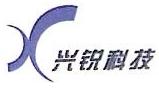 广东兴锐电子科技股份有限公司 最新采购和商业信息