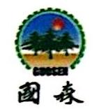 河北春风供暖设备有限责任公司