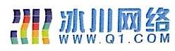 深圳冰川网络股份有限公司 最新采购和商业信息