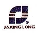 绍兴县汇隆纺织品有限公司 最新采购和商业信息