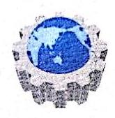 国义招标股份有限公司 最新采购和商业信息