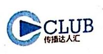 北京海鹤天庐文化传播有限公司 最新采购和商业信息