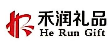长沙市三良工艺品贸易有限公司