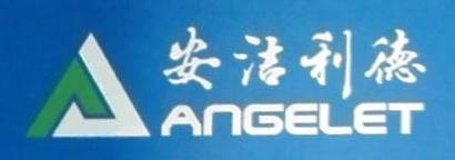 北京安洁利德科技有限公司 最新采购和商业信息