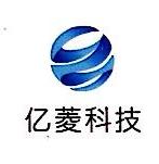 江西亿菱科技有限公司 最新采购和商业信息