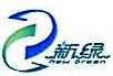 清远市新绿环境技术有限公司