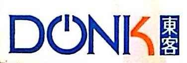 佛山市东客科技有限公司 最新采购和商业信息