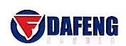 台州市大丰橡胶有限公司 最新采购和商业信息