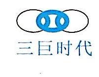 北京三巨时代科技有限公司 最新采购和商业信息