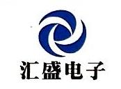 西安汇盛电子科技有限公司 最新采购和商业信息