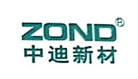 东莞迈创新材料科技有限公司