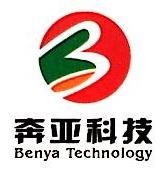 奔亚科技集团有限公司 最新采购和商业信息