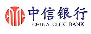 中信银行股份有限公司上海沪西支行 最新采购和商业信息