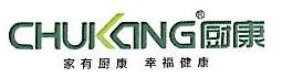 中山市厨康电器科技有限公司 最新采购和商业信息