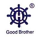 青岛好兄弟船用救生用品有限公司 最新采购和商业信息