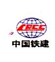 中铁建山东济徐高速公路济鱼有限公司 最新采购和商业信息