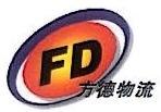 杭州方德运输有限公司 最新采购和商业信息