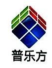 深圳市普乐方文化科技股份有限公司