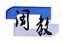 福建省闽教教育装备有限公司 最新采购和商业信息