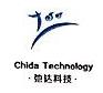 浙江弛达信息科技股份有限公司 最新采购和商业信息