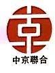 深圳市中京联合物流有限公司 最新采购和商业信息