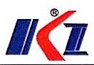 安徽科重重工股份有限公司 最新采购和商业信息