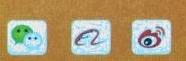 中山市红云电子商务有限公司 最新采购和商业信息