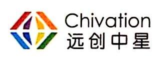 深圳市远创中星计算机系统技术有限公司 最新采购和商业信息