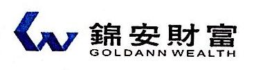 深圳市锦安财富管理有限公司广州分公司 最新采购和商业信息