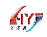 深圳市汇洋通进出口有限公司 最新采购和商业信息