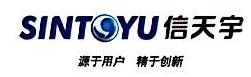 厦门宇天信科技有限公司 最新采购和商业信息