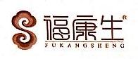湖北福康生茶叶有限公司 最新采购和商业信息