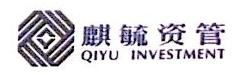 上饶市麒毓资产管理有限公司 最新采购和商业信息