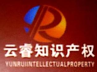 云南云睿商标代理有限公司 最新采购和商业信息