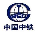 中铁资源集团有限公司 最新采购和商业信息