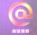 深圳市和信德利投资有限公司 最新采购和商业信息