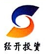 武汉经开投资有限公司 最新采购和商业信息