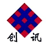 东莞市创讯信息技术有限公司