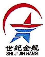 海南世纪金航网络科技有限公司 最新采购和商业信息