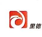 杭州里德房地产代理有限公司 最新采购和商业信息