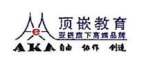 北京顶嵌开源科技有限公司 最新采购和商业信息