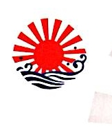 浙江新涵海运有限公司 最新采购和商业信息