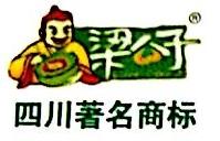 广元果王食品有限责任公司 最新采购和商业信息