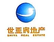 重庆市世亚房地产开发有限公司