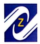 山西中展工贸有限公司 最新采购和商业信息