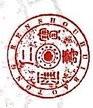 眉山市仁寿县汇宝通小额贷款有限公司 最新采购和商业信息