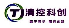 清控科创(晋江)科技园管理有限公司
