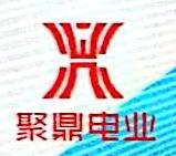 深圳市聚鼎电业有限公司 最新采购和商业信息